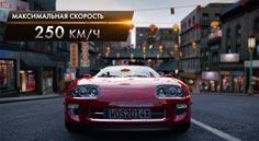 В World of Speed будет новая машина с фильма «Форсаж»