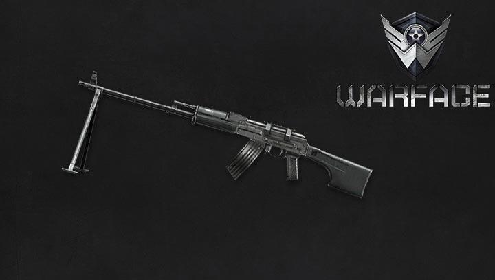 Макрос на РПК для Warface