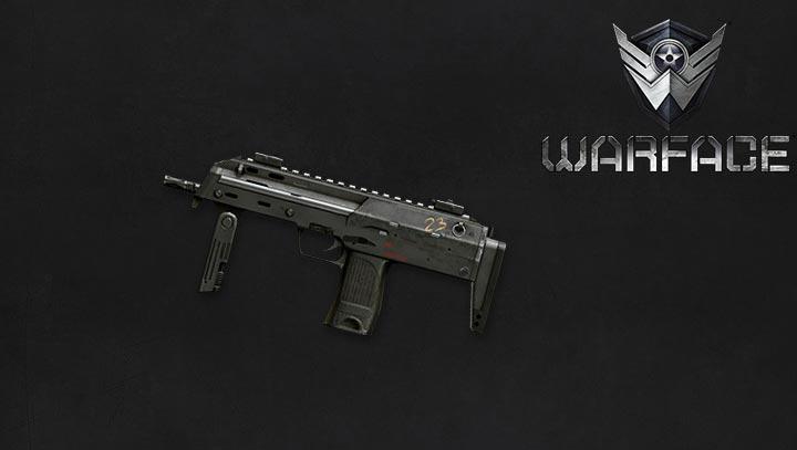 Макрос на H&K MP7 для Warface