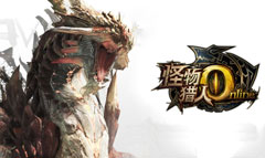 Системные требования Monster Hunter Online