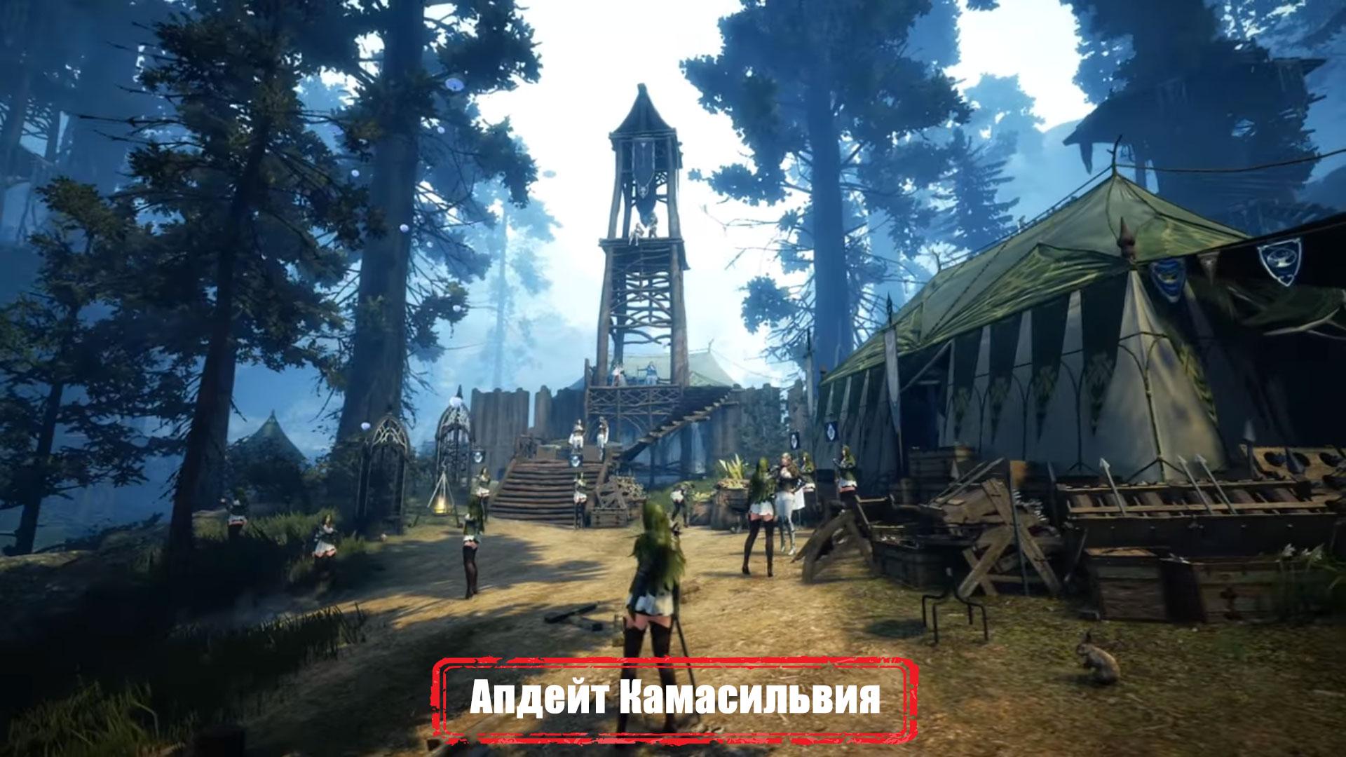Black Desert готовится к апдейту «Камасильвия»