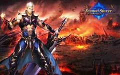 Новый сервер Элизиум в игре Demon Slayer