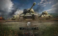 World of Tanks утечка почтовых ящиков
