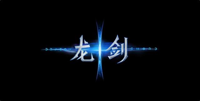 Системные требования Dragon Sword