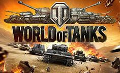 Скачать игру World of Tanks