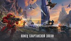 Разработка Halo Online заморожена на неопределенный срок