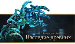 Русскоязычная Black Desert отмечает год с момента запуска