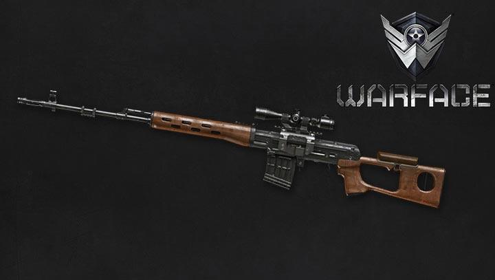 Макрос на СВД для Warface