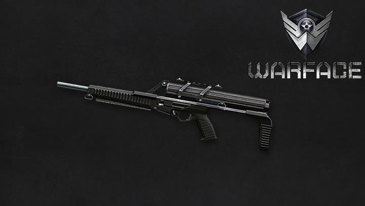Макрос на Calico M955A для Warface